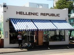 Hellenic Republic Facade