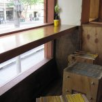 Flipboard Café book binder stools